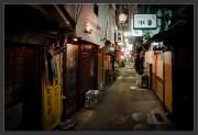 Tokyo,gallery